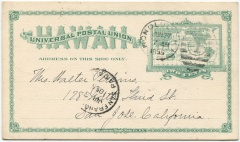 'Hawaii Postkarte nach San Jose'
